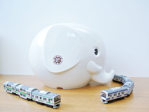 Norsu Elephant Bank White Limited 006