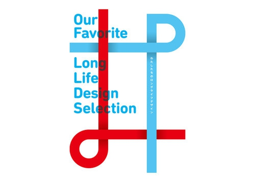 Our Favorite Long Life Design Selection