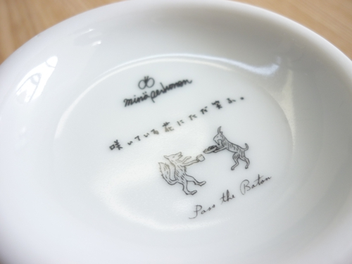 PASS THE BATON(パスザバトン) × mina perhonen(ミナペルホネン)のカップを買いました 005