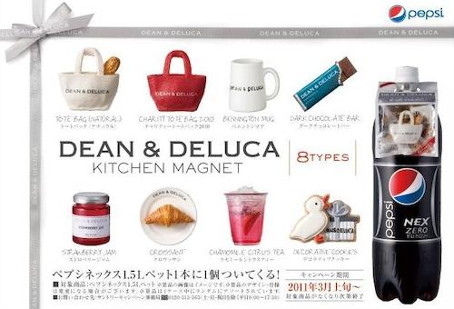 PEPSI DEAN and DELUCA 002