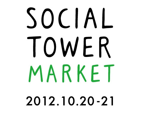SOCIAL TOWER MARKET