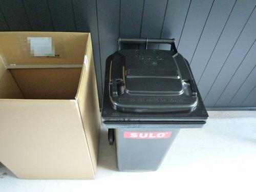 SULO dustbox 007
