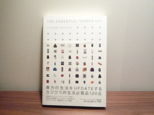 THE ESSENTIAL THINGS 100 001