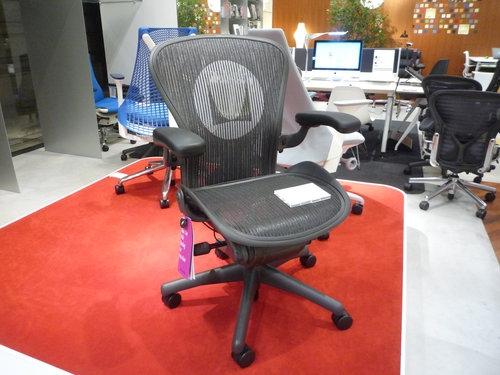 aeronchair Herman Miller logo good design award special