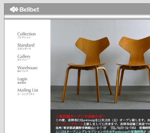 bellbet showroom