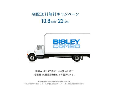 bisley free
