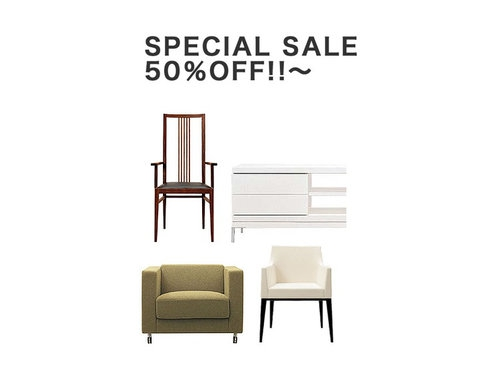 blog time style special sale