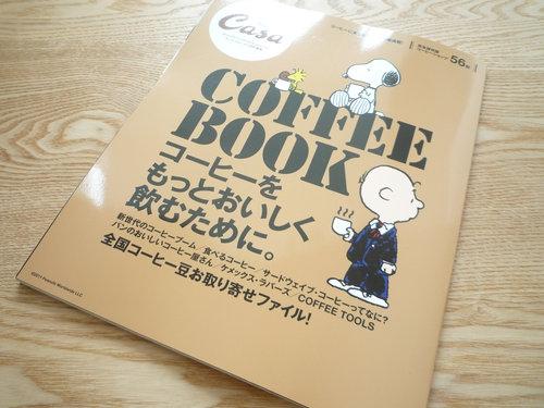 book 111015 006