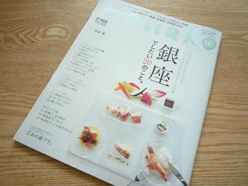 book 111015 010