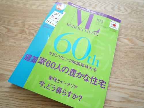 book 2011 01004