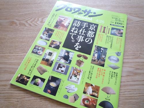 book 2011 02 004