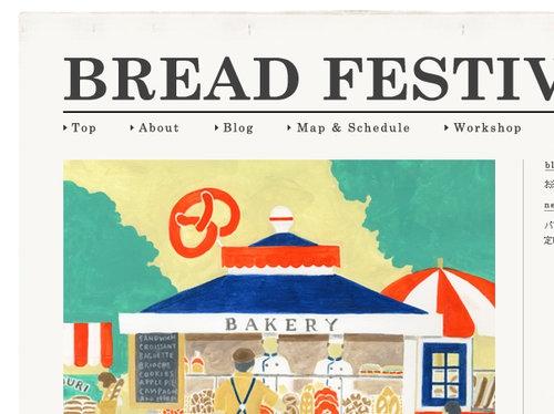breadfestival2012 site
