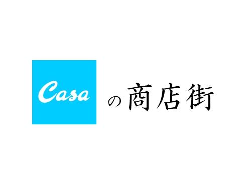 くるみの木、辺銀食堂など14店舗が参加…セレクト商店街「Casa Arcade」オープン