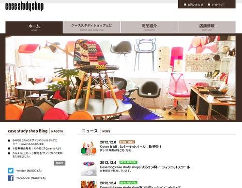casestudy co jp