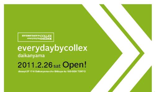 everydaybycollex daikanyama