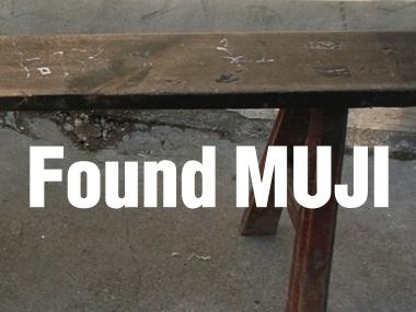 Found MUJIって何だ!?