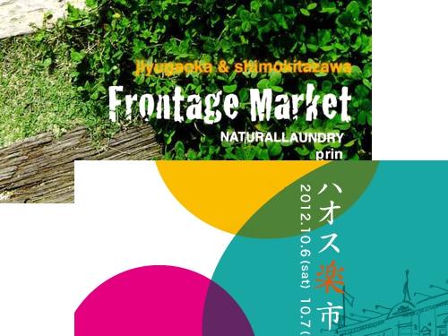 frontage market hausandterrasse