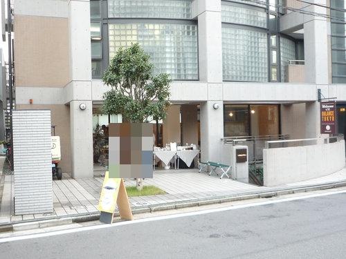 「ごはんのうつわ さかなのうつわ」展@中目黒SM-gに行ってきました003 1