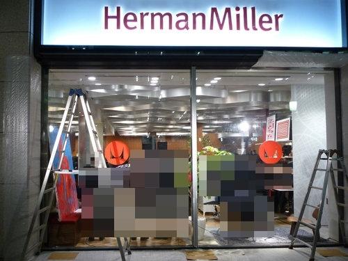 Herman Miller store marunouchi(ハーマンミラーストア丸の内) オープニングレセプションレポート1
