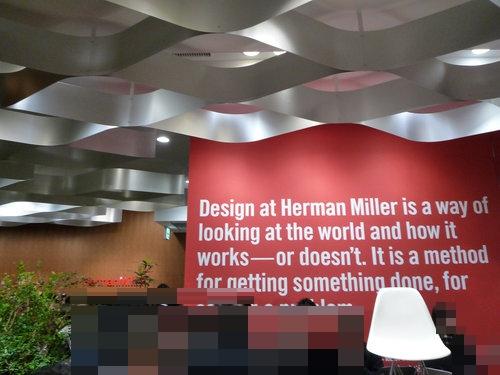 Herman Miller store marunouchi(ハーマンミラーストア丸の内) オープニングレセプションレポート5
