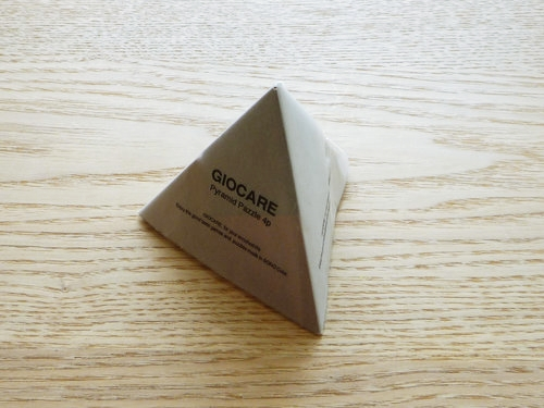 広松木工のGIOCARE ピラミッドパズル001