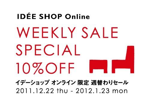 idee shop online weekly sale