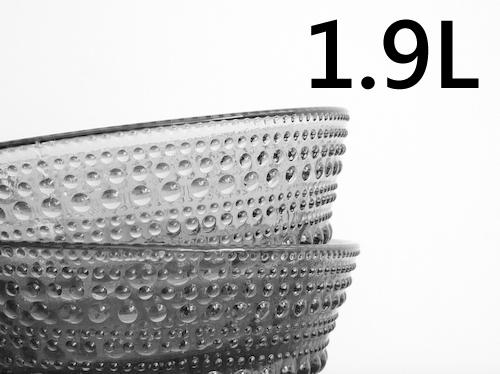 カステヘルミ サービングボウル 1.9L