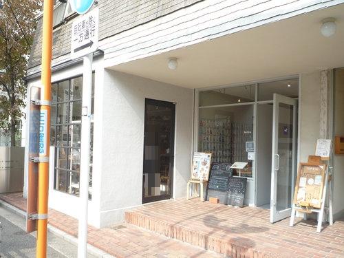 kichijyoji 201110 004