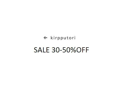 北欧生活雑貨のお店「kirpputori」(キルップトリ)、5周年記念sale
