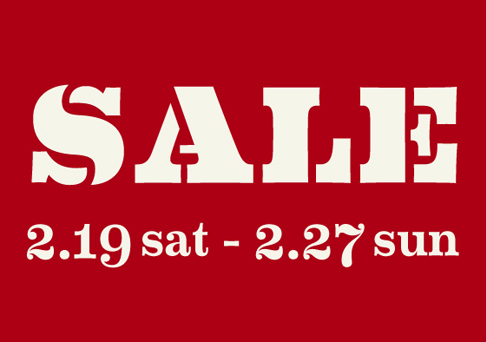 landscape products sale