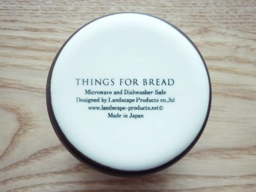 ランドスケーププロダクツのジャムポット landscape products things for bread jam pot 005