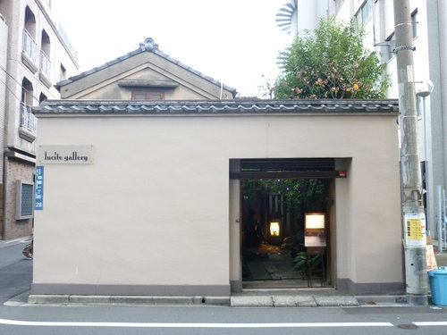 lucite gallery(ルーサイトギャラリー) 001