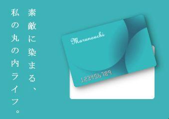 marunouchi card