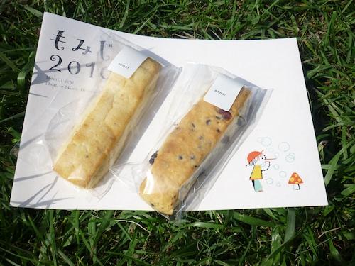 もみじ市2010 017