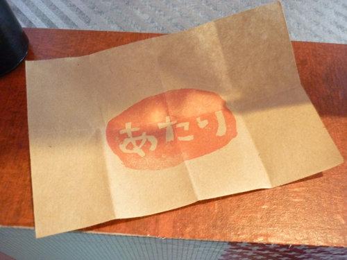 マスキングテープ博 mt expo 2011 014