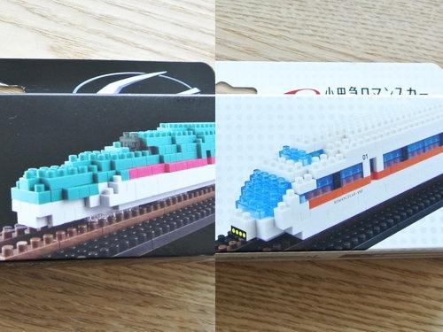 nano block(ナノブロック) train 001