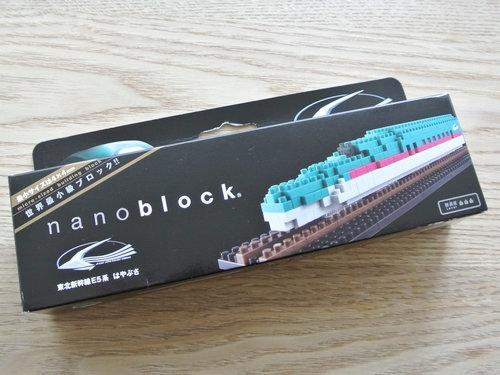 nano block(ナノブロック) train 002
