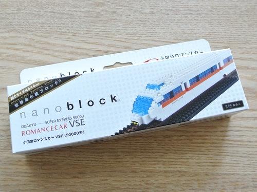 nano block(ナノブロック) train 003