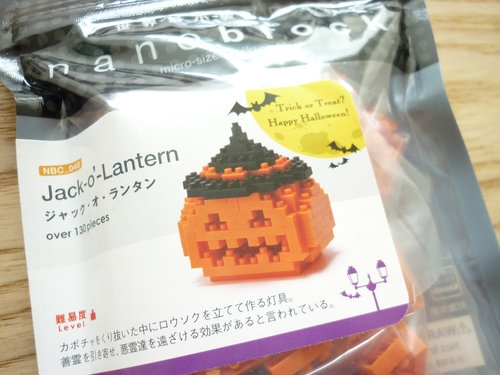 nanoblock halloween 001