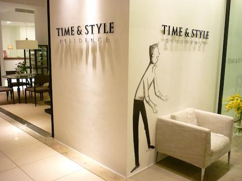 これはスペシャル! TIME & STYLE RESIDENCEが全品50%オフセール開催