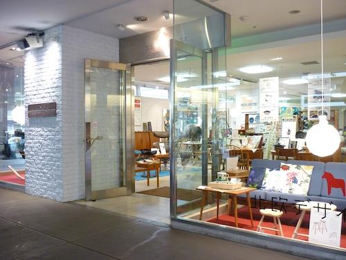 初KOHORO(コホロ)、「食卓四景」、高島屋…10年ぶりの二子玉川散策006