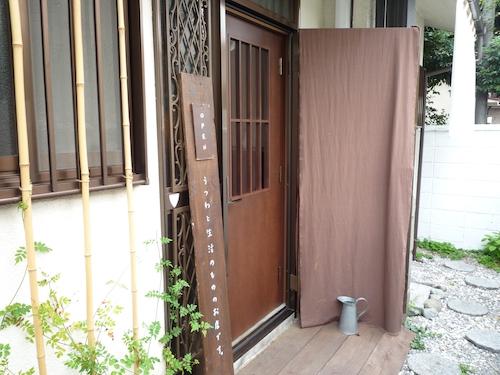 ochikochi 004