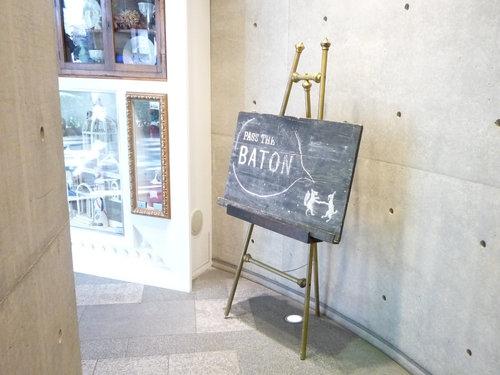 辻和美展、3331 Arts Chiyoda、表参道ヒルズセール…お出かけ&買い物記録 001