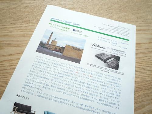 「小さな家の台所 三谷龍二の家具とうつわ」&「GETAMAの仕事展」を見にOZONEへ 003