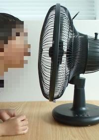 plusminuszero Table Fan  008