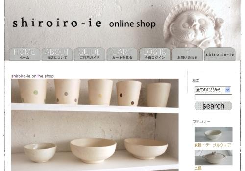 shiroiro ie online shop