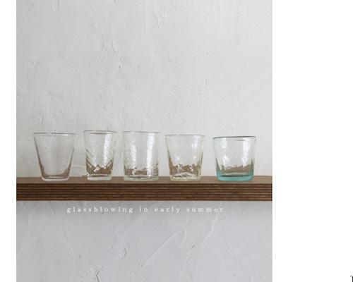 恵比寿SMLで「初夏の吹きガラス」展、開催