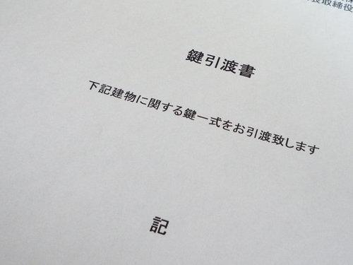 syunkou 002 1