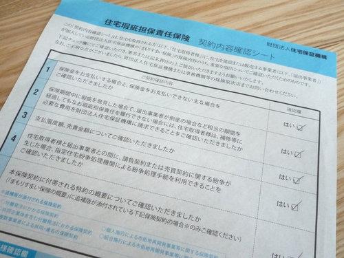 syunkou 006 1