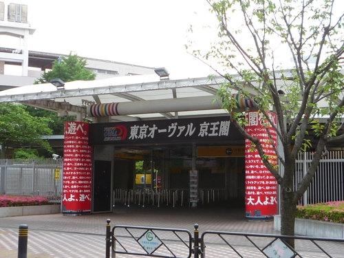 「東京蚤の市」、行ってきました 002